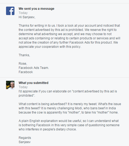 fb-response-to-rejection
